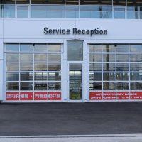 commercial service doors