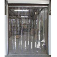 Strip doors
